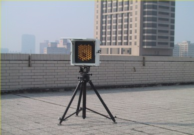ram2000-open-path-ftir-fenceline-air-monitor-analyzer-applications-greenhouse-gases-Korea